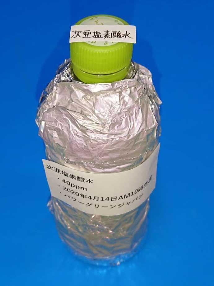 次 亜 塩素 酸 水 期限